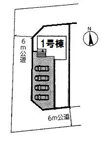 【区画図】加須市川口 新築一戸建て 全1棟