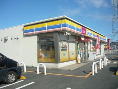 ミニストップ四国中央妻鳥店まで1700m