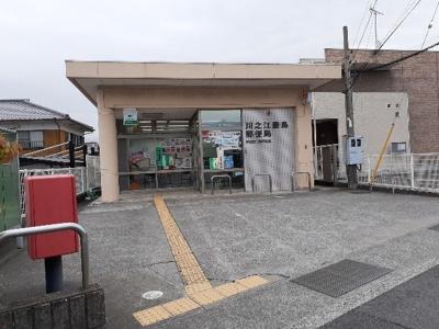 川之江妻鳥郵便局様まで800m