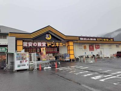 ドン・キホーテ四国中央店様まで1800m