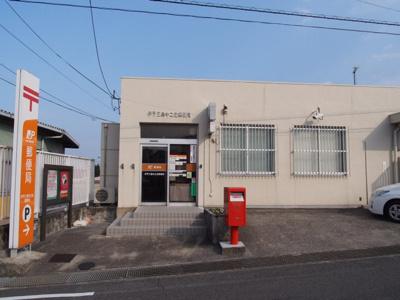 伊予三島中之庄郵便局様まで400m