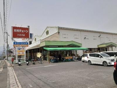 木村チェーン川之江店様まで650m