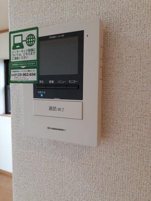 【その他】エテルノ・ネイブル