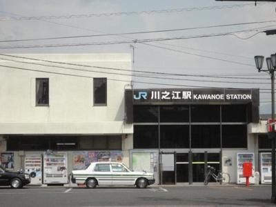 川之江駅様まで600m