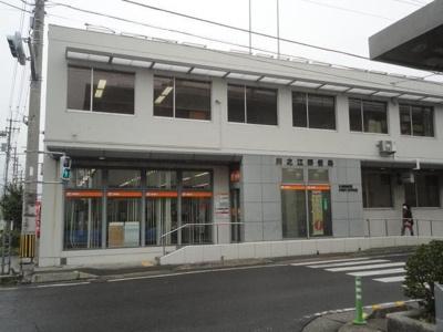 川之江郵便局様まで2200m