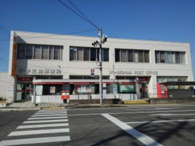 伊予三島郵便局様まで40m