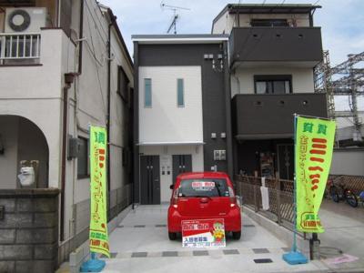 【駐車場】あんしん+大浜北町