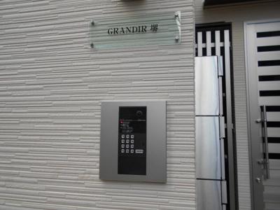【セキュリティ】GRANDIR堺