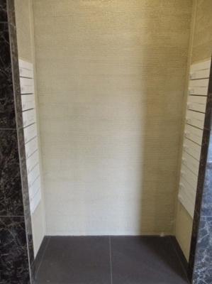 リヴシティ東大前のメールボックスです。