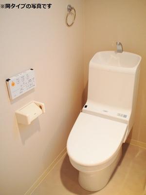 【トイレ】サクシード東湊町