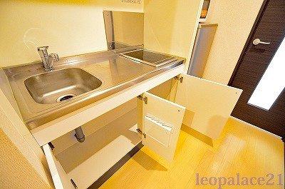 【キッチン】クレイノアークハイムⅢ
