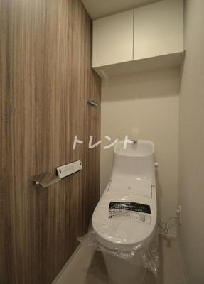 【トイレ】ハーモニーレジデンス新宿四谷