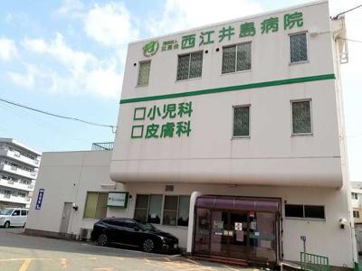 西江井島病院まで600m