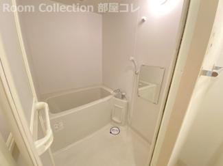 【浴室】エルミタージュ名駅西