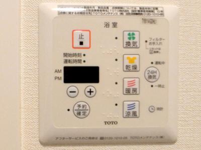 【設備】ラコスタ
