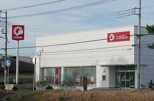 千葉銀行 神栖支店まで600m
