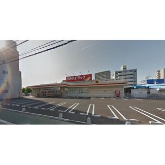 ドラックストア「ツルハドラッグ宇都宮東宿郷店まで651m」