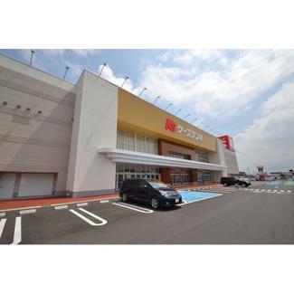 ホームセンター「ケーズデンキベルモール宇都宮店まで1412m」