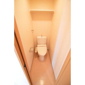 【トイレ】グランドアクア