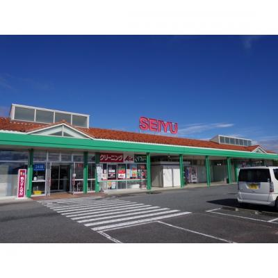 スーパー「西友岩村田相生店まで1744m」