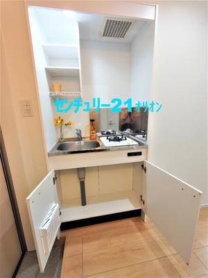 【キッチン】ソフィア・ハミング