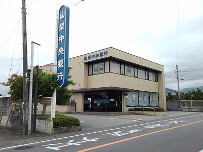 山梨中央銀行八田店まで700m