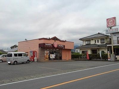 ほっともっと八田野牛島店まで550m