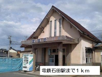 富山地鉄本線 電鉄石田駅まで1000m