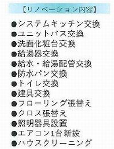 【仲介手数料0円】茅ヶ崎市中島 ビッグヴァングランヴァーグ茅ヶ崎