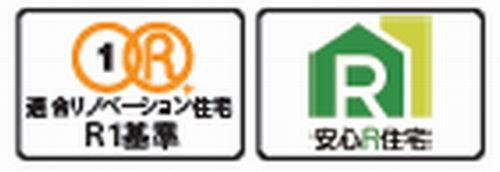 【仲介手数料0円】平塚市見附町 レクセルマンション平塚見附町