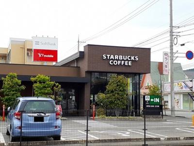 スターバックスコーヒー蔵王店まで63m