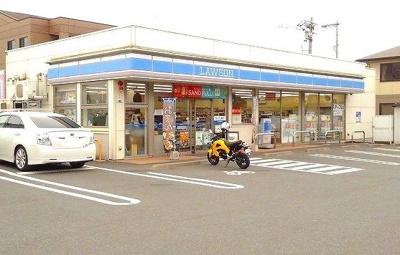 ローソン福山平成台店まで900m