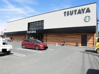 TSUTAYA伊勢丘店まで850m
