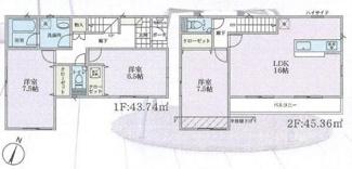 【間取り】茅ヶ崎市萩園42 新築戸建 全2棟2号棟