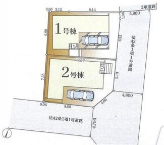 【区画図】茅ヶ崎市萩園42 新築戸建 全2棟2号棟