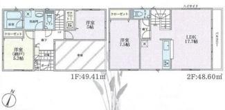 【間取り】茅ヶ崎市萩園42 新築戸建 全2棟1号棟