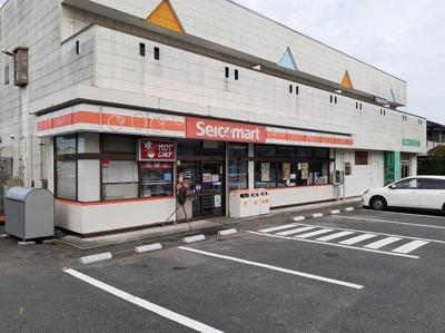 セイコマート日立川尻店まで300m