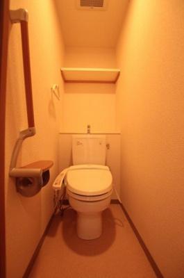 【トイレ】ヴィラージュ緑井