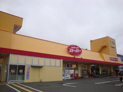 FOOD OFFストッカー田尻店まで1,717m
