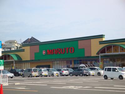 マルトSC田尻店まで1,513m