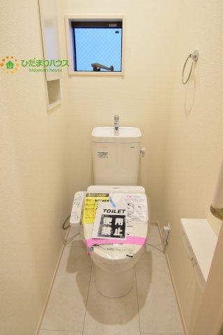 【トイレ】西区三橋5丁目 新築一戸建て ブルーミングガーデン 02