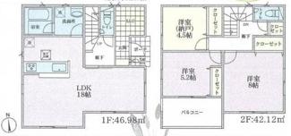 【間取り】茅ヶ崎市萩園40 新築戸建 全2棟1号棟