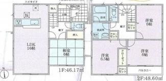 【間取り】茅ヶ崎市萩園40 新築戸建 全2棟2号棟