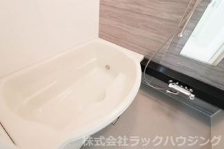 【浴室】サンマークスだいにちルナタワーレジデンスD棟