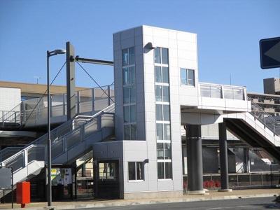 北鴻巣駅西口まで1180m
