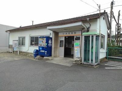 三岐鉄道大矢知駅まで1500m