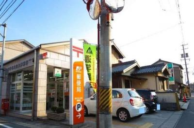 大矢知郵便局まで1400m