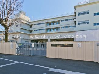 西東京市立田無第二中学校(約383m)