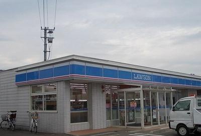 ローソン波方樋口店様まで550m