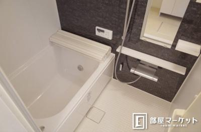 【浴室】サンレスト B棟